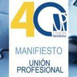 Manifiesto de las profesiones en el marco de la crisis del COVID-19